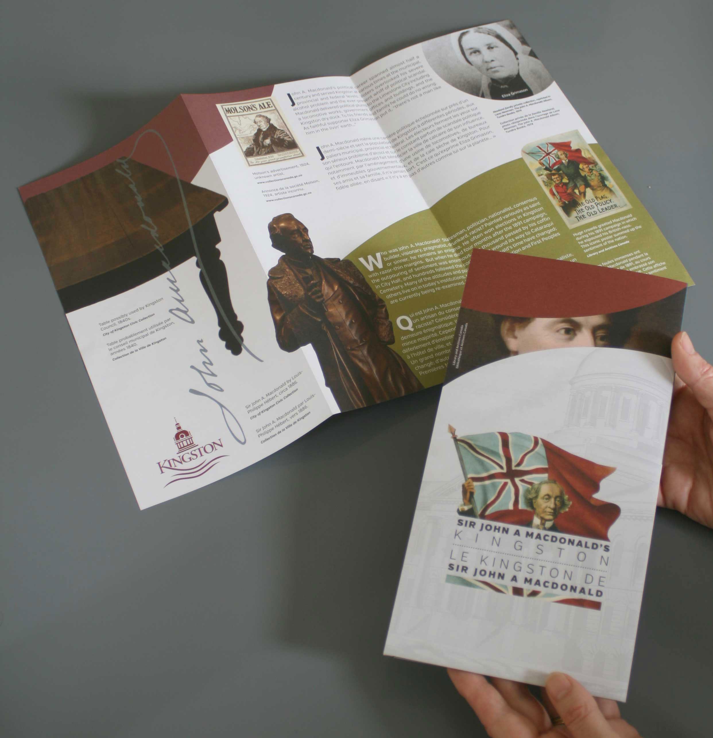 SJAM_brochureLR